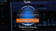 Браузер Projects в синтезаторе Omnisphere