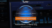 Эффект Parametric 2 Band EQ