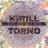 Kirill Torno